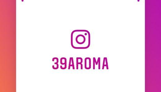 Instagramインスタグラム始めました