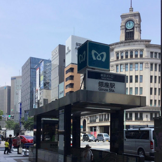 銀座駅から徒歩12分